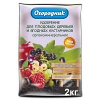 Огородник Плодово-ягодное 2 кг.