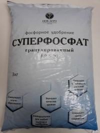 Суперфосфат гранулированный 3 кг.