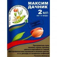 Максим Дачник 2 мл.