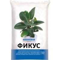 Грунт Нов Агро Фикус 2,5 литра