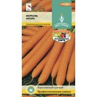 Морковь Ангара