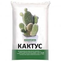 Грунт Нов Агро Кактус 2,5 литра