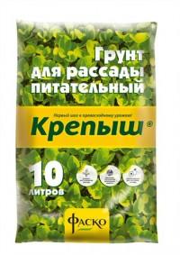 Грунт Крепыш 10 литров для рассады