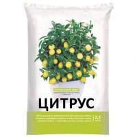 Грунт Нов Агро Цитрус 2,5 литра