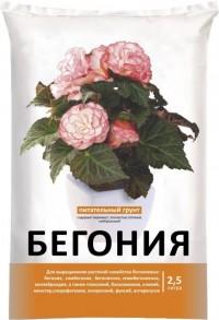 Грунт Нов Агро Бегония 2,5 литра