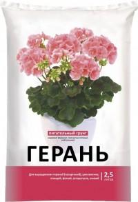 Грунт Нов Агро Герань 2,5 литра